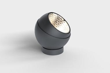 anthrazit kugel gartenspot mit 5 meter kabel. Black Bedroom Furniture Sets. Home Design Ideas