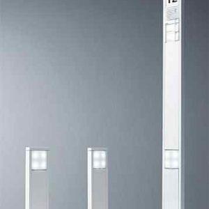 moderne Led Lichtsäulen passend Sprechanlage